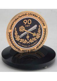 Медаль Шифровальная служба России